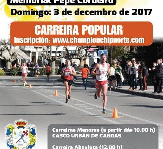 Trofeos en Cangas